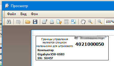 QIP Shot - Screen 591.png