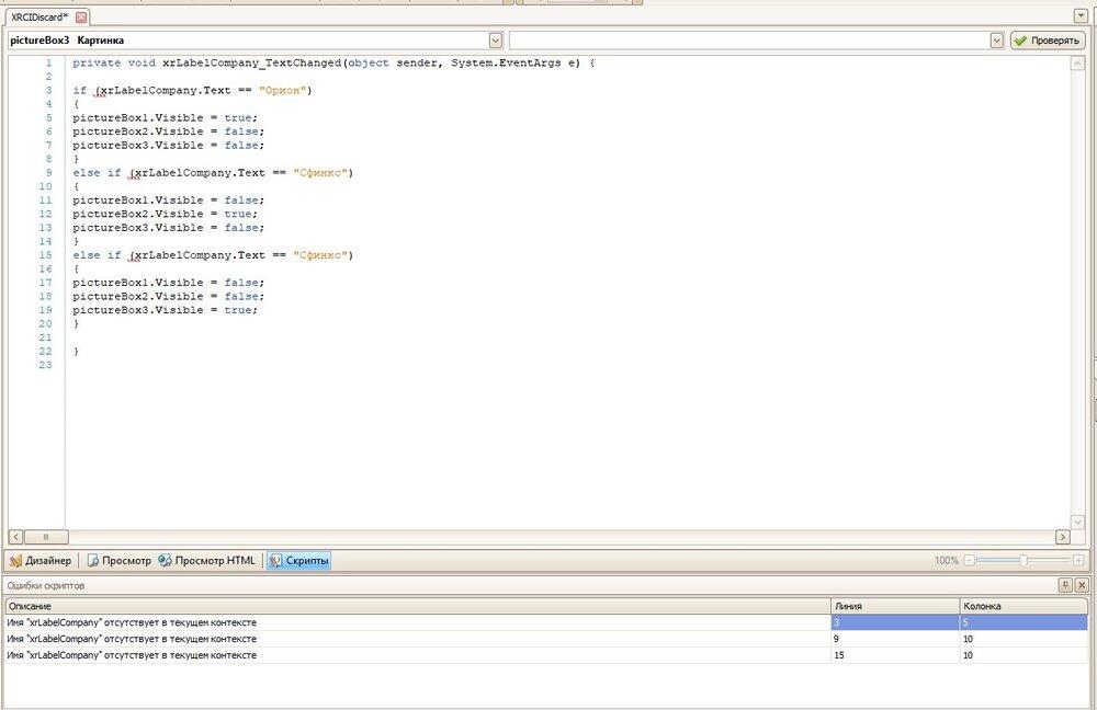 Screenshot_11.jpg